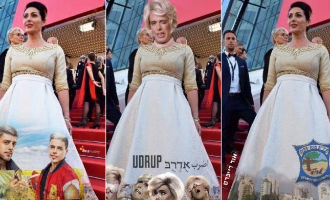 מירי של זהב: תגובת הרשת לשמלת ירושלים
