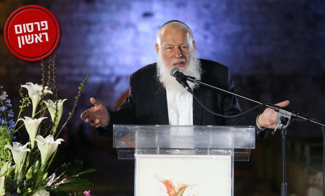 """הרב צוקרמן: """"מחזק את ידי הרב רפי פרץ"""""""