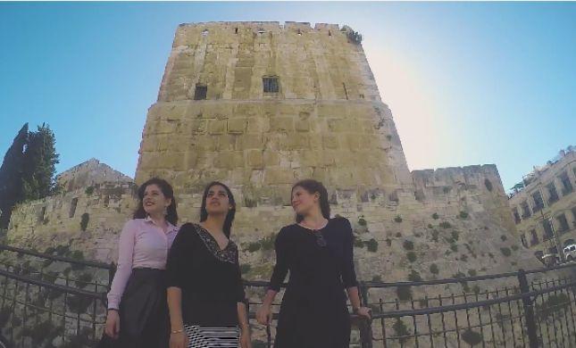 חוגגות את האיחוד: להקת 'אחותי' בקליפ סובב ירושלים