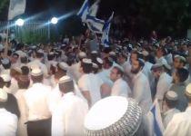צפו: חוגגים יום ירושלים בישיבת מרכז הרב