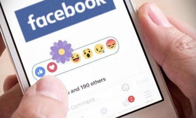 קיבלתם פרח סגול בפייסבוק? אל תתלהבו...