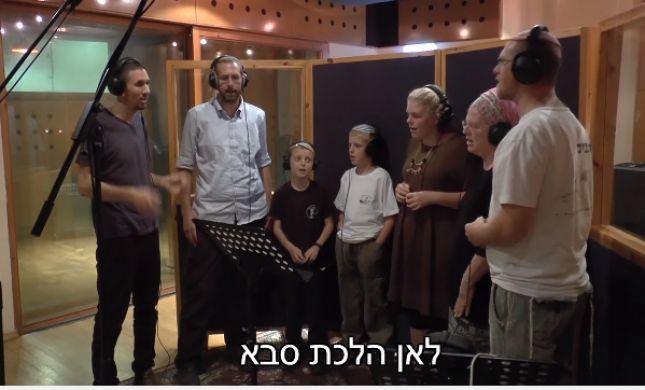 מרגש: הנכדים שרים לסבא שנפל במלחמת ששת הימים