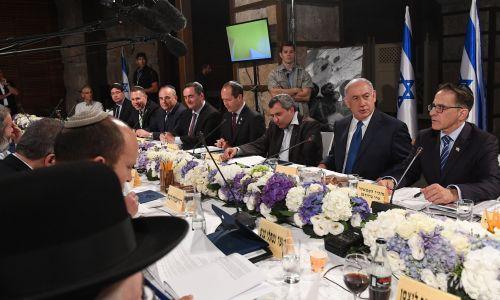 חדשות, חדשות פוליטי מדיני, מבזקים צפו: ישיבת הממשלה נערכה במנהרות הכותל