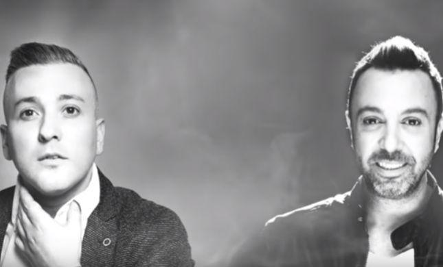 'השגחה מהשמיים': נרקיס ויניב בן משיח בסינגל חדש