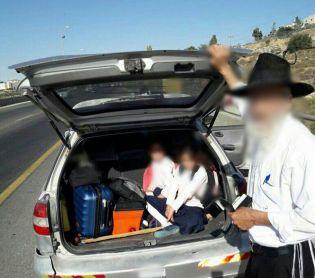 חדשות, חדשות בארץ, מבזקים שתי בנות 9 נמצאו בתא המטען של תושב גוש עציון