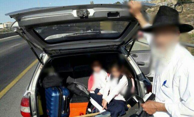שתי בנות 9 נמצאו בתא המטען של תושב גוש עציון