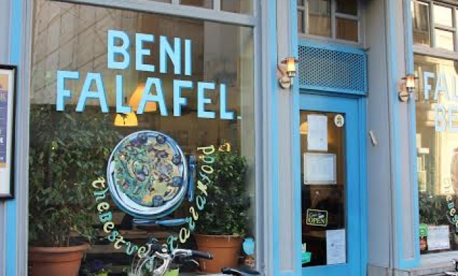 לא בישראל: זה הפלאפל הכי טעים בעולם