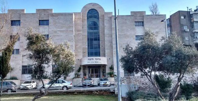 מרכז חיבה בשיתוף עיריית ירושלים יוצא בסדרת אירועים לציבור הדתי