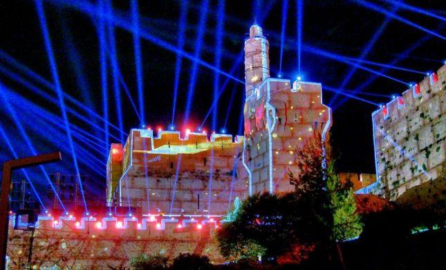 צפו: הצצה למיצג המרהיב על חומות ירושלים