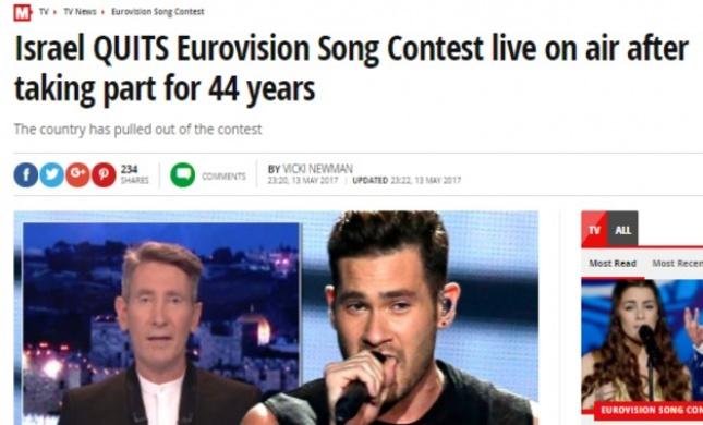 """העולם מדווח: ''ישראל פורשת מתחרות האירוויזיון"""""""