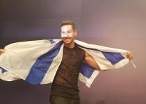 הישג ענק לישראל בתחרות האירוויזיון