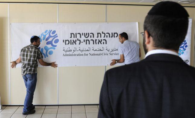 לראשונה בבית הנשיא: טקס מצטייני השירות הלאומי