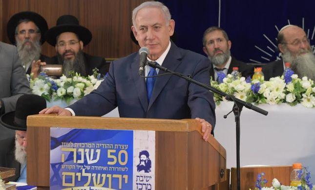אם למישהו יש ספק שעם ישראל חי שיבוא למרכז הרב