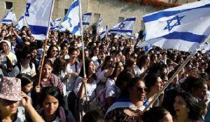 יהדות, על סדר היום, פרשת שבוע ההכשר ההלכתי של דגל ישראל