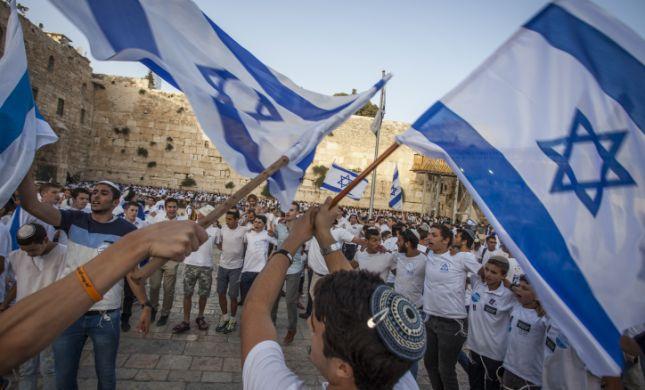 אירועים בסימן 50 שנה לאיחוד ירושלים בכל הארץ