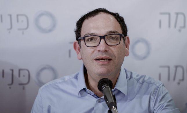 השר לשעבר שי פירון בעצה לרבקי הישראלי