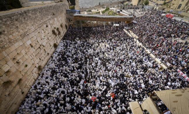 """הלמ""""ס חושפת: עלייה במספר הסרוגים בירושלים"""