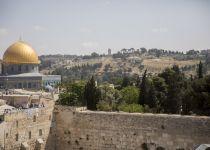 ירושלים של מעלה וירושלים של מטה