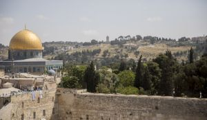 יהדות, על סדר היום ירושלים של מעלה וירושלים של מטה