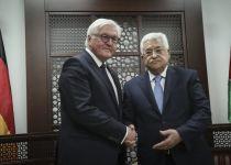 שלא יונף הדגל הטמא של גרמניה בירושלים