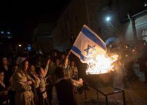 אתמול, במוצאי שבת, היה אירוע מתועב בירושלים