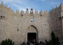 האם זו ירושלים שאליה ערגנו אלפיים שנה?