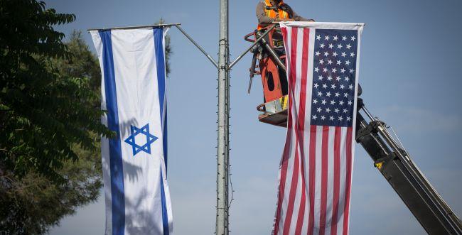 """אזרח ישראל שניהל בתי הימורים הוסגר לארה""""ב"""