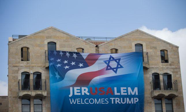 הביקור של טראמפ: הסיוט של תושבי ירושלים