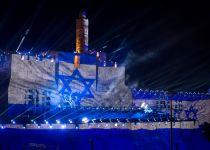 """אירועי יום ירושלים תשע""""ז לציבור הדתי"""