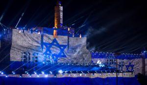 """חדשות המגזר, חדשות קורה עכשיו במגזר, מבזקים אירועי יום ירושלים תשע""""ז לציבור הדתי"""