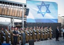 נחשף:הלוגו הרשמי לחגיגות היובל ליהודה ושמרון