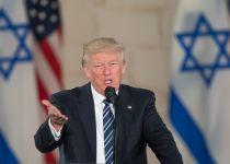 האם טראמפ יכיר בירושלים גם כבירה הפלסטינית?