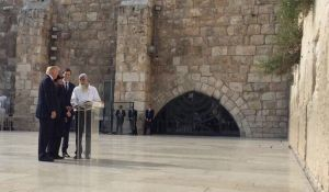 חדשות, חדשות בעולם, מבזקים צפו בשידור חי: הנשיא טראמפ מבקר בישראל