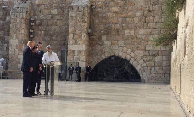 צפו בשידור חי: הנשיא טראמפ מבקר בישראל
