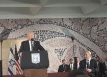 "בשידור חי: פרידה מנשיא ארה""ב דונלד טראמפ"