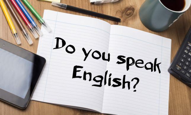"good news: איך מחזקים את האנגלית בחמ""ד"