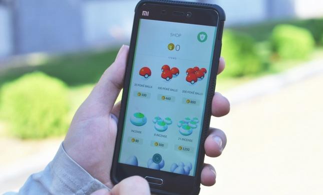 ביום חמישי: חברת שיאומי תכריז על מכשיר סלולארי חדש ועוצמתי