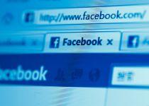 פיצ'ר חדש בפייסבוק יעודד להמשיך 'סערת רשת'