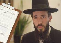 """שו""""ת התאגיד: אסור לחתום על כרטיס אדי"""