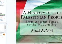 הפלסטינים התלוננו: אמזון הסירה את הספר המטריל