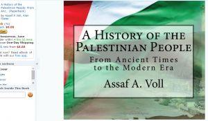ויראלי הזוי: ספר ההיסטוריה הריק דורג במקום השני באמזון