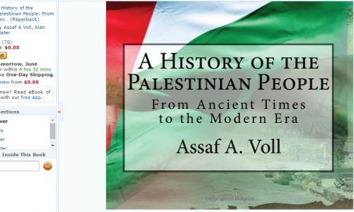ויראלי הפלסטינים התלוננו: אמזון הסירה את הספר המטריל