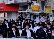 צפו: מה אתם באמת יודעים על החרדים בישראל?