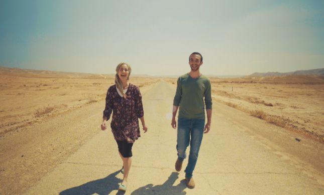 אנשים של חלומות: יונינה בקליפ חדש מהמדבר