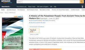 ספרים, תרבות עכשיו באמזון: ספר היסטוריה שכל עמודיו ריקים