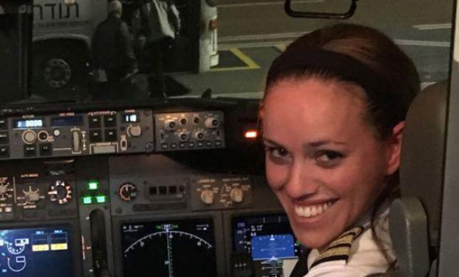 תכירו: הטייסת הראשונה שתטיס את נתניהו