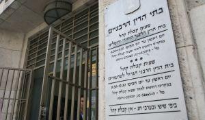 """הרבנות הראשית לישראל, יהדות הבעל נתן גט כדי למנוע את מקרה """"העגונה מצפת"""""""