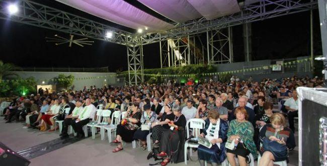 אלפי בוגרות באירוע לציון 80 שנות חינוך של מכללת 'תלפיות'