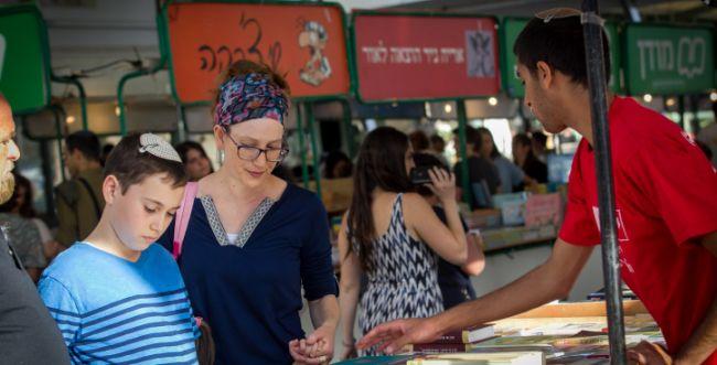 שבוע הספר העברי נפתח: המדריך המלא