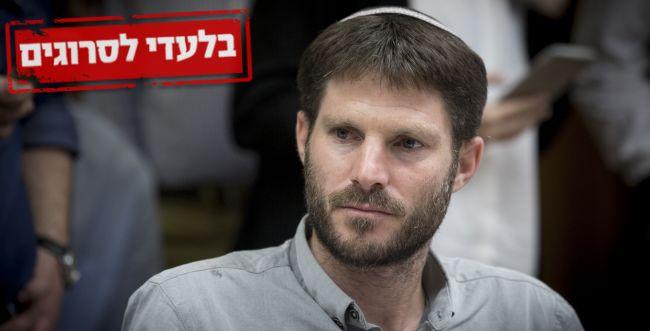 הרפורמים בישראל גררו את יהדות התפוצות למאבק
